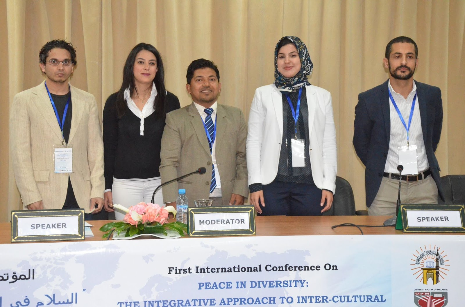 "International Conference on ""Peace in Diversity: The Integrative Approach to Inter-cultural and Civilizational Affairs"" 2017 in Agadir, Morocco, April 6-7"