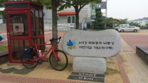 ACWAY Korea Project: Bike Across Korea and Postcards